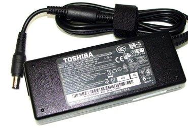 Bakı şəhərində Toshiba M505 noutbuk adapteri