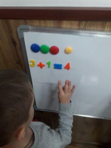 гдз по математике с к кыдыралиев в Кыргызстан: Репетитор | Математика | Подготовка к школе