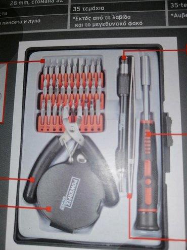 Setovi instrumenata | Srbija: Mini set za preciznu mehaniku POWERFIX  Sadržaj ;  1x magnetni šestoug