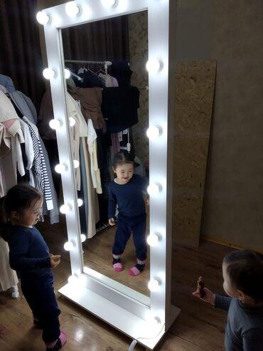 парафин для свечей купить бишкек в Кыргызстан: Гримерные зеркала с подсветками в полный рост. Размеры: 180х80см