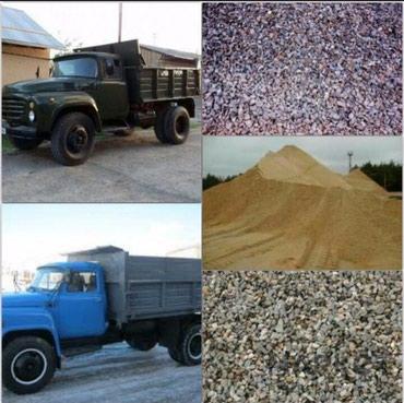 Песок песок песок Отсев чистый для фундаментаОтсев грязный под