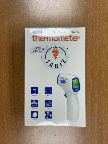 Градусники, тепловизоры - Кыргызстан: Термометр Бесконтактный термометрСтационарный термометр Звоните и