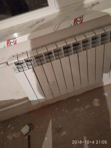 Услуги отопления и теплый пол в Бишкек