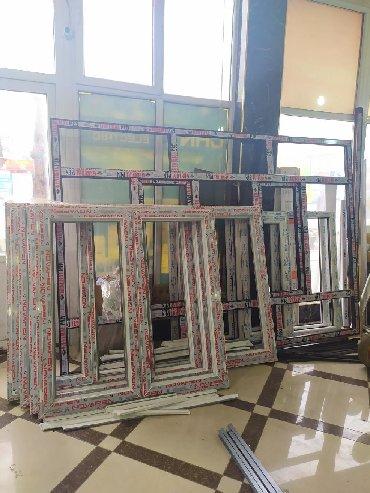 кот саванна купить в Кыргызстан: Окна, Двери, Витражи | Установка, Ремонт