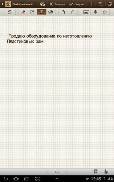 ad-image-52042995