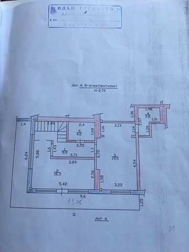 Продается квартира: 4 комнаты, 146 кв. м., Бишкек в Бишкек - фото 2