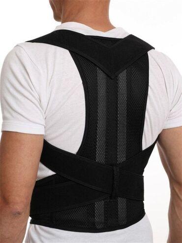 �������� ������ ������������������ �� ������������������ ������������ в Кыргызстан: Ортопедический корсет для коррекции осанки Back Pain Help Support Belt