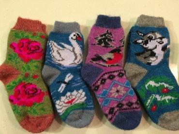 Шерстяные носки от производителя из в Бишкек