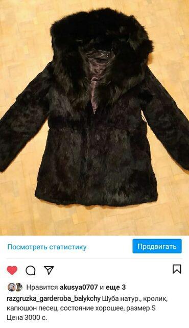 Шуба натур., кролик, капюшон песец, состояние хорошее. Шуба в Бишкеке!