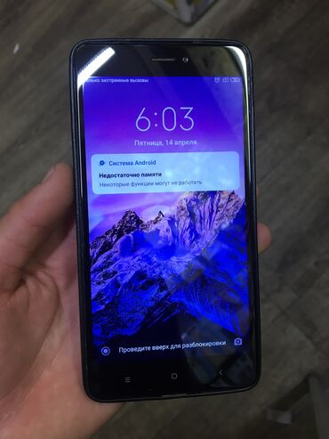 xiaomi redmi 4x аккумулятор купить в Кыргызстан: Xiaomi Redmi Note 4X Черный
