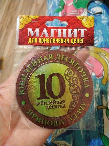 сувениры в Кыргызстан: Продаю подарки и сувениры для праздников. Призы и кубки с надписями