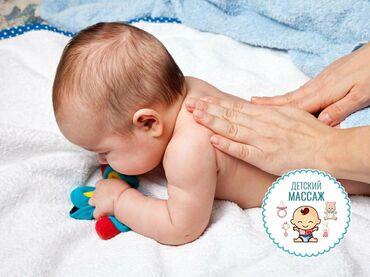 Детский массаж для ваших детокЗачем необходимо делать ребенку курс