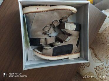 Ортопедическая обувь 24 размер одевали чисто дома,2 3 месяца, покупали