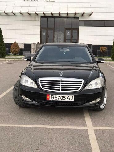 Mercedes-Benz S-Class 3.5 л. 2008 | 138000 км