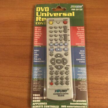 Пульт Универсальн абс нов к DVD в фабр упак