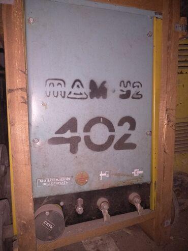 transformator dlja povyshenija naprjazhenija в Кыргызстан: Трансформатор сварочный ТДМ 402, новый, торг уместен