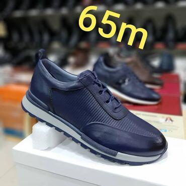 женские кроссовки adidas superstar в Азербайджан: Кроссовки и спортивная обувь