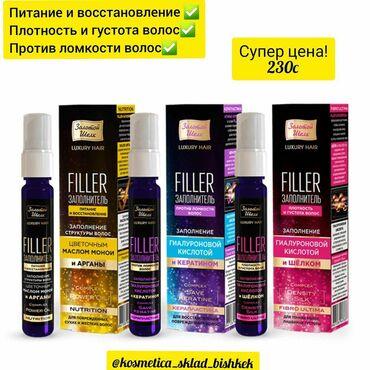 Цена:230cОригинал:100%Производство:РоссияFiller-заполнителидля волос