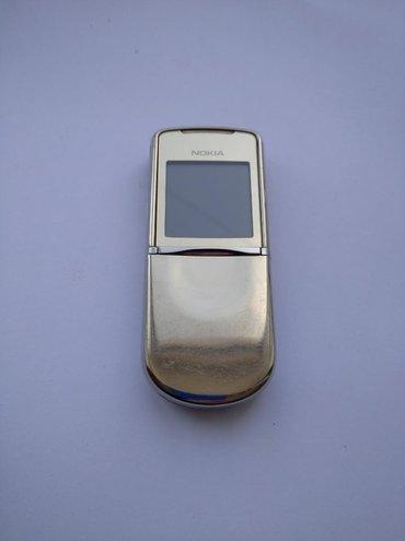 Срочно продаетсяNokia 8800 GoldОбмен интересует Зарядное устройство