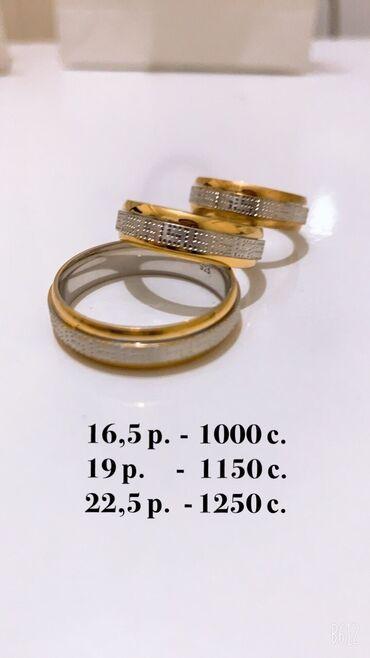 Обручальные парные кольца из Серебра. Антистресс.  Размеры и цены указ