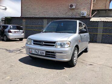 Daihatsu Cuore 1 л. 2000 | 10000 км