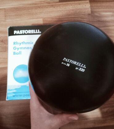 Мяч профессиональныйДля художественной гимнастикиРазмер 16Черного