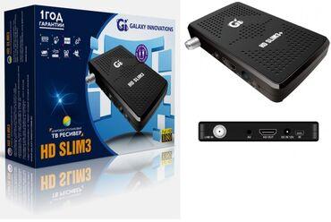 Galaxy Innovations HD Slim 3 – уже по счёту третье поколение и