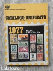 Catalogo unificato, 1977. Godina - Belgrade
