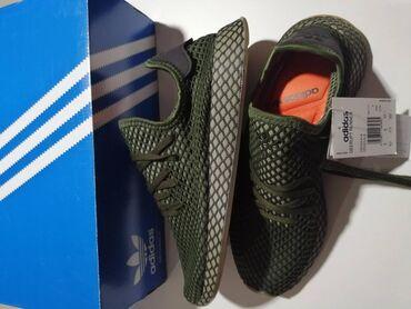 | Borca: Adidas patike Br. 42-43