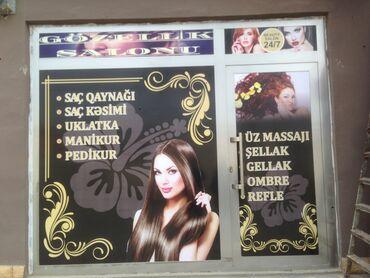 рекламные баннеры в Азербайджан: Реклама, печать | Билборды, Led реклама | Монтаж, Дизайн, Печать