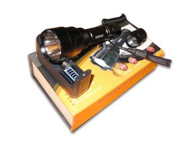 Led lampa za lov cree 20000w - Nis