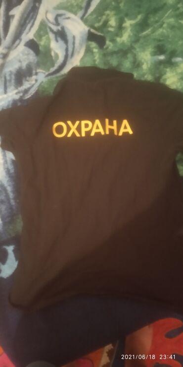 Продаю футболку новую 56 размер. 300 сом. Футболка охранника доставка