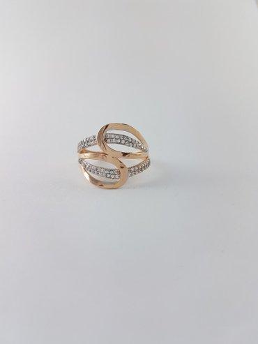 Кольцо из красного золота 19.5 размер кольца. проба 585 в Бишкек