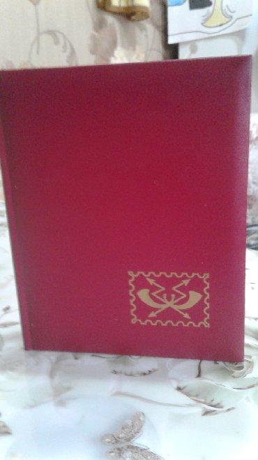 Марки - Бишкек: Продаю новый альбом для марок (небольшой-2 страницы)