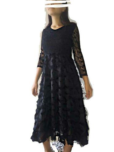 Элегантное платье !