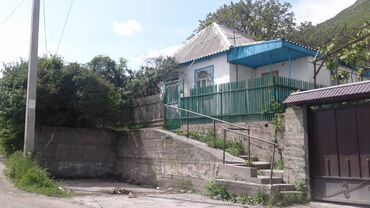 Продажа домов 43 кв. м, 3 комнаты, Старый ремонт