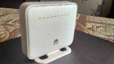 Huawei 300mbps wireless ADSL2+Router Model: HG531 V1 в Bakı