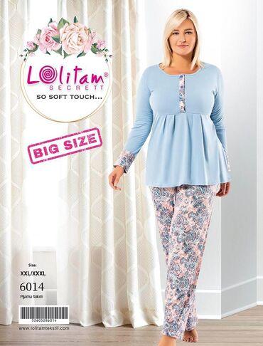 одежда больших размеров бишкек в Кыргызстан: Красивые женские пижамы больших размеров и для беременных. Также, оде