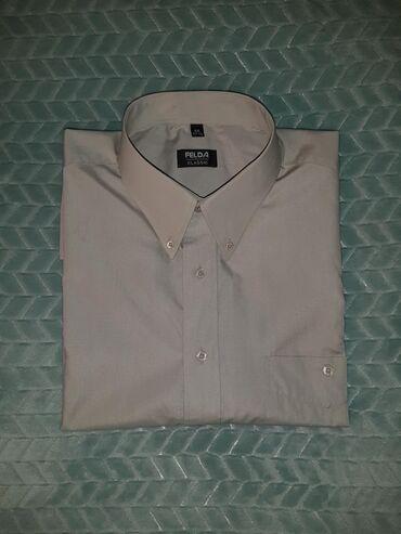 Мужская рубашка с длинным рукавом, одевали 2 раза на мероприятие