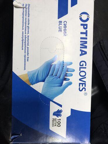СТЕРИЛЬНЫЕ и НЕСТЕРИЛЬНЫЕ   Нитриловые перчатки  Виниловые перчатки  Л