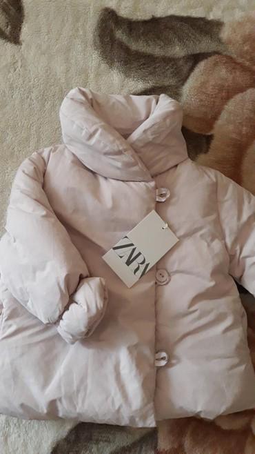 Nova zimska jaknica vel.86 za 12-18meseci - Nis