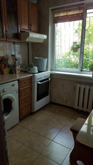 Недвижимость - Пульгон: 3 комнаты, 58 кв. м С мебелью