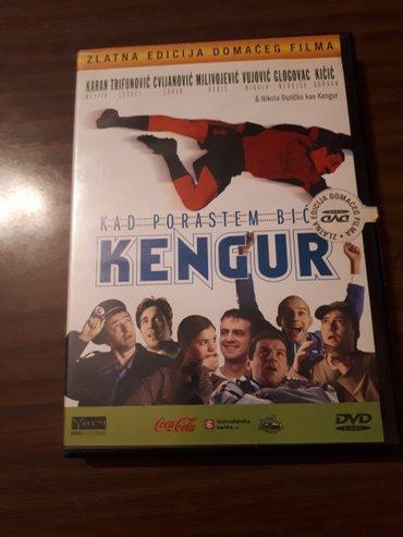 Fim original dvd kad porastem bicu kengur ocuvan kucna kolekcija - Beograd