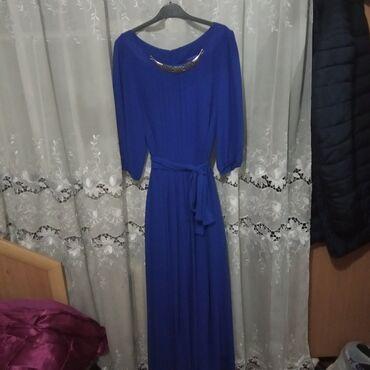 Платье Сост как новое