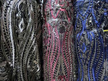 Ткань очень красивая для вечерних платьев самое то! Смотрится очень бо