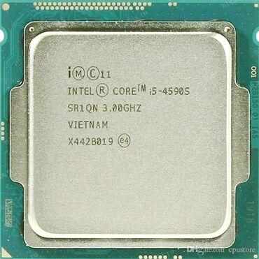 Продаю процессор i5 4590s 4 ядра/4потока 6мб кэша сокет 1150