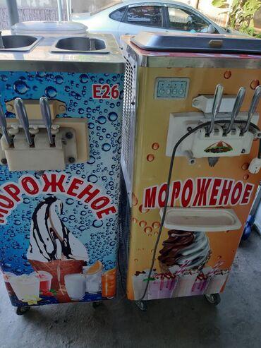 Продаю аппарат для мороженных е26.  Цена договорная