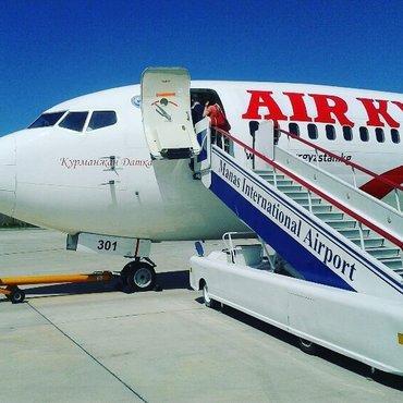 Дешевые авиабилеты  во все страны в Бишкек