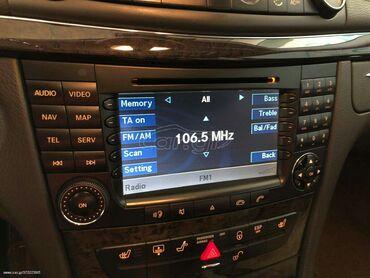 Mercedes-Benz E 200 1.8 l. 2006 | 117000 km