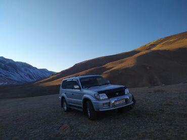автомобильные шины для внедорожников в Кыргызстан: Toyota Land Cruiser Prado 3.4 л. 2002 | 185000 км